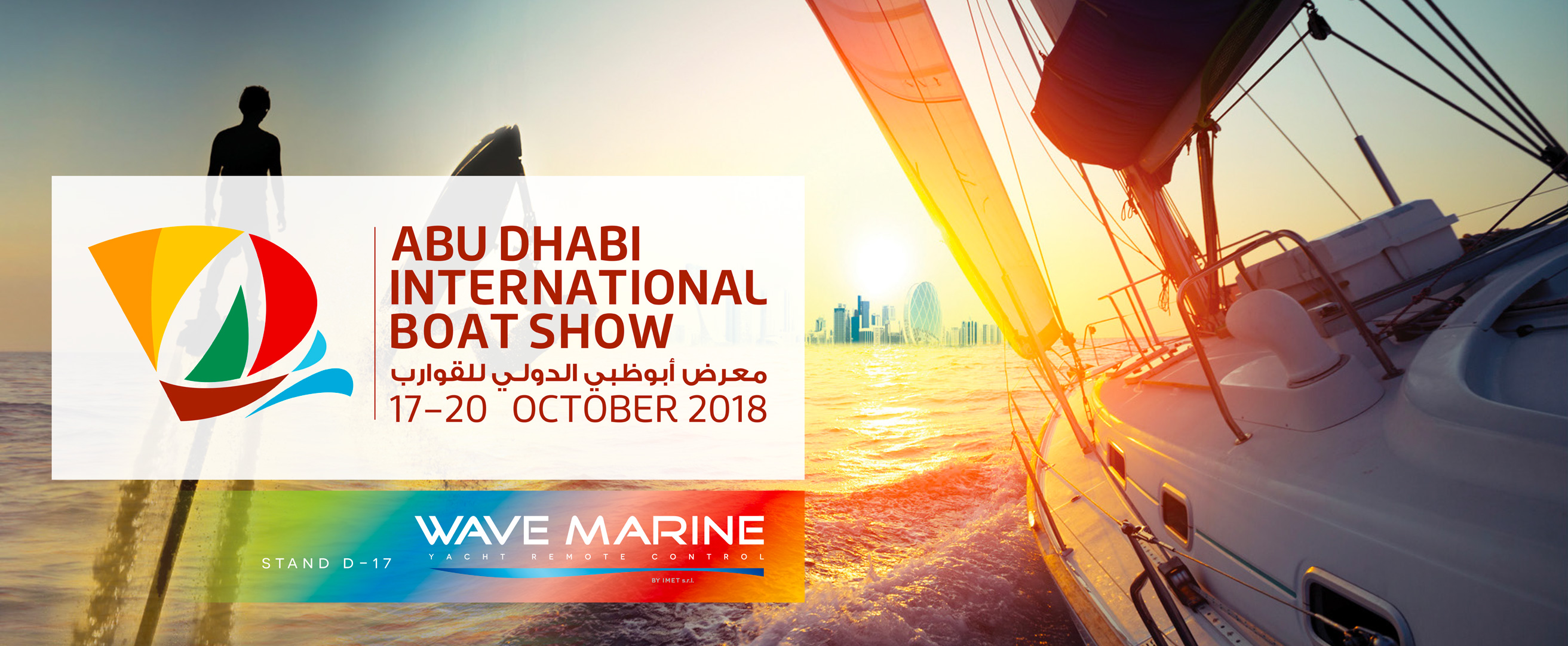 at_Show_2018_Wave_Marine_IMET_radio_yacht_remote_control